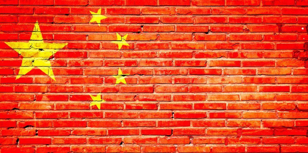 china-2704112_1920-1-e1604652357901