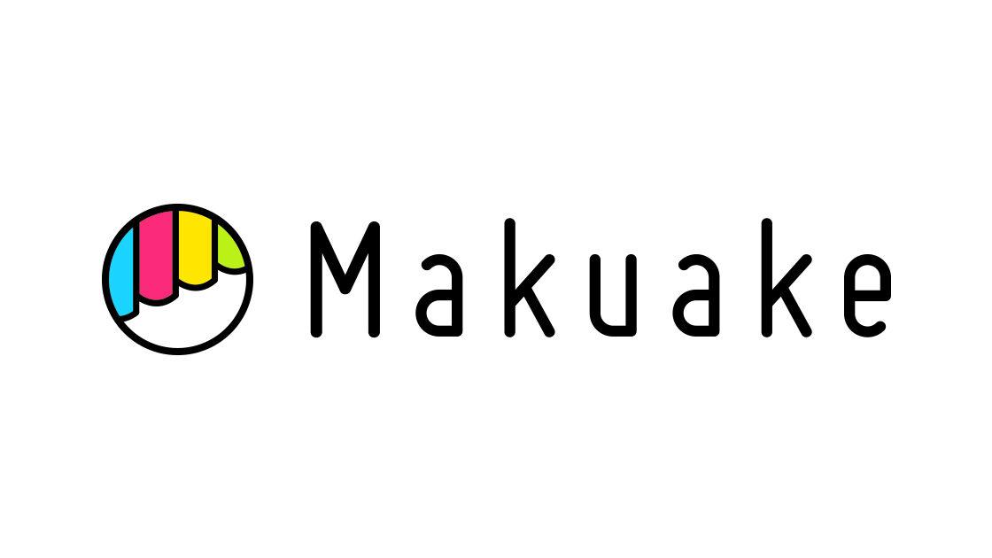 makuake-20200916