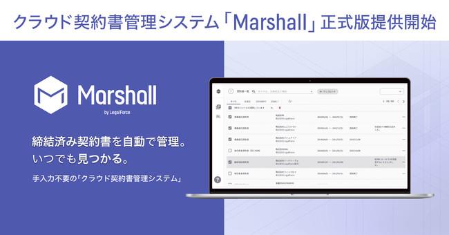 marshall-20210113