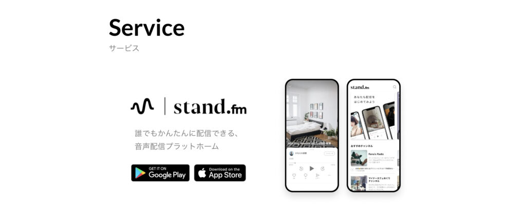 standfmfeature-202102