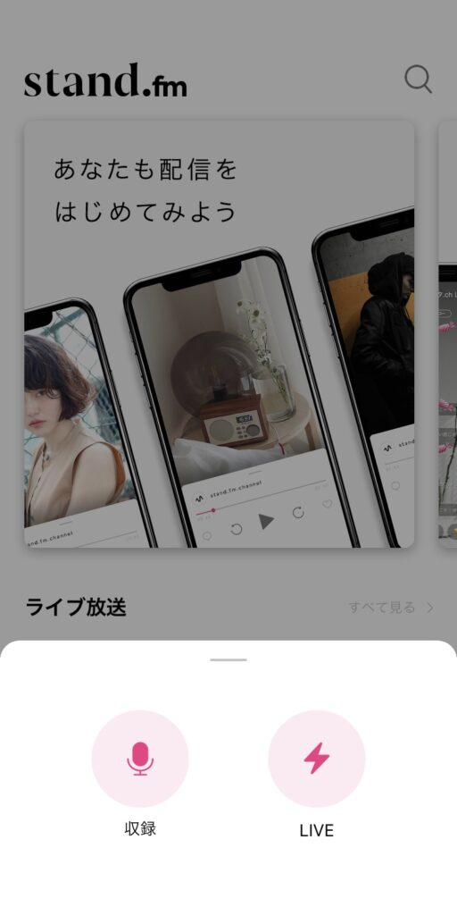 standfmiphone-01