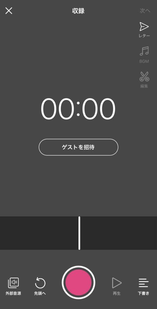 standfmiphone-02