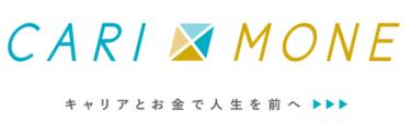 キャリマネ ロゴ - 中野祥子