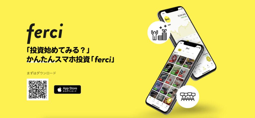 ferci-about-202107-2