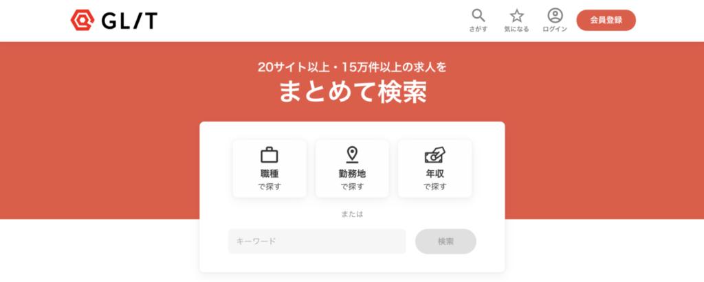 glit-top-202109