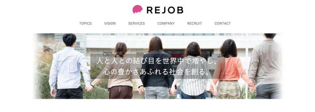 rejobcarecompan-201y