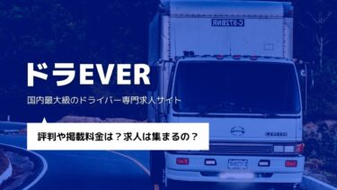 draever-20211007